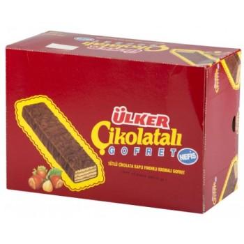 Çikolatalı Gofret